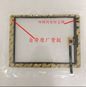 Touch Screen Panel Digitizer Replacement for AUTEL MaxiSYS MS906 WGJ80233-V1 cl